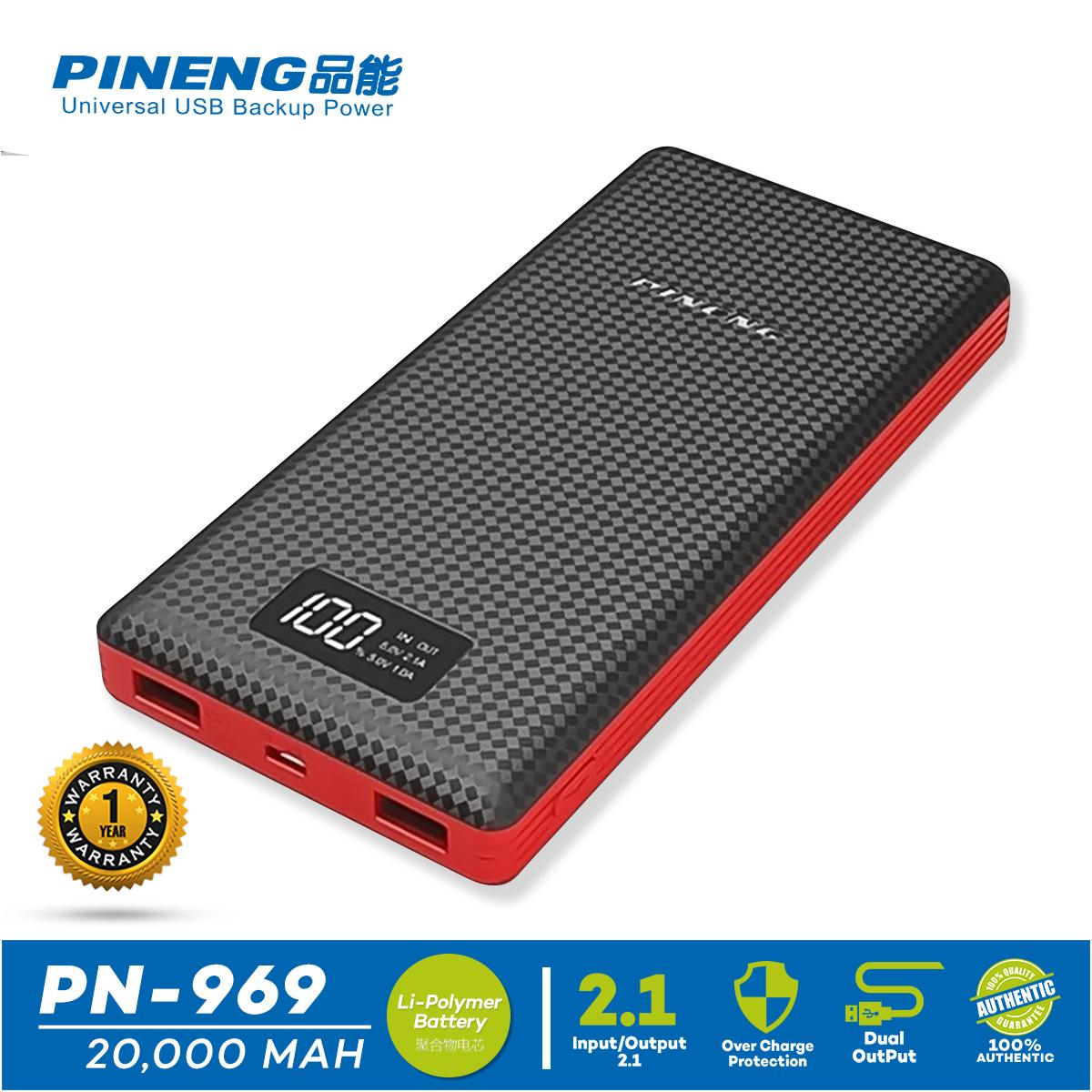 Pineng PN 969 20000mAh Lithium Polymer W Intelligent Identification System Powerbank Black