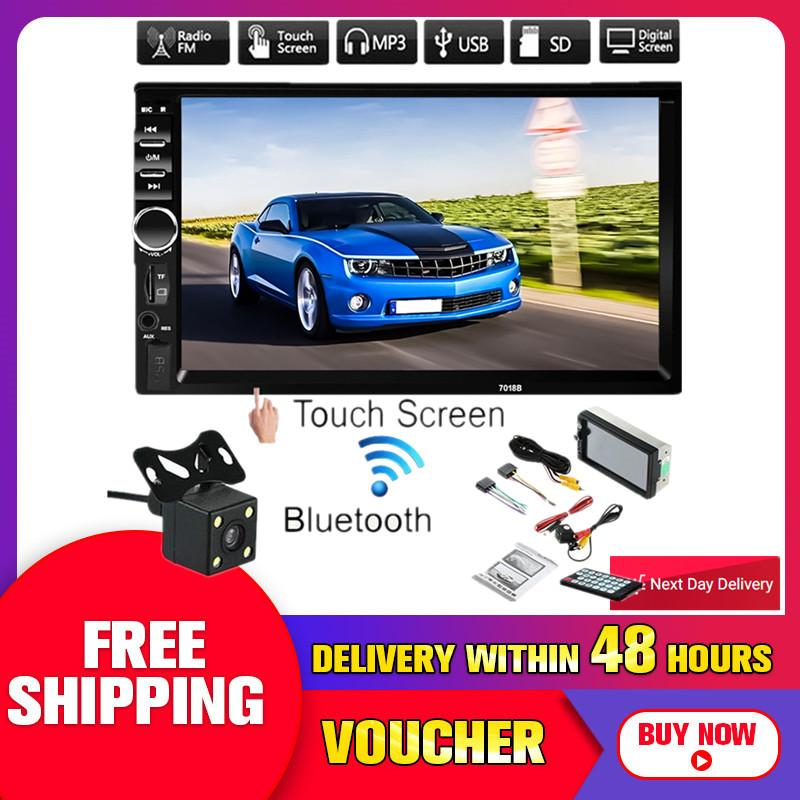 """【Free Shipping + Flash Deal】7"""" In Dash 2Din Car Stereo MP5 MP3"""