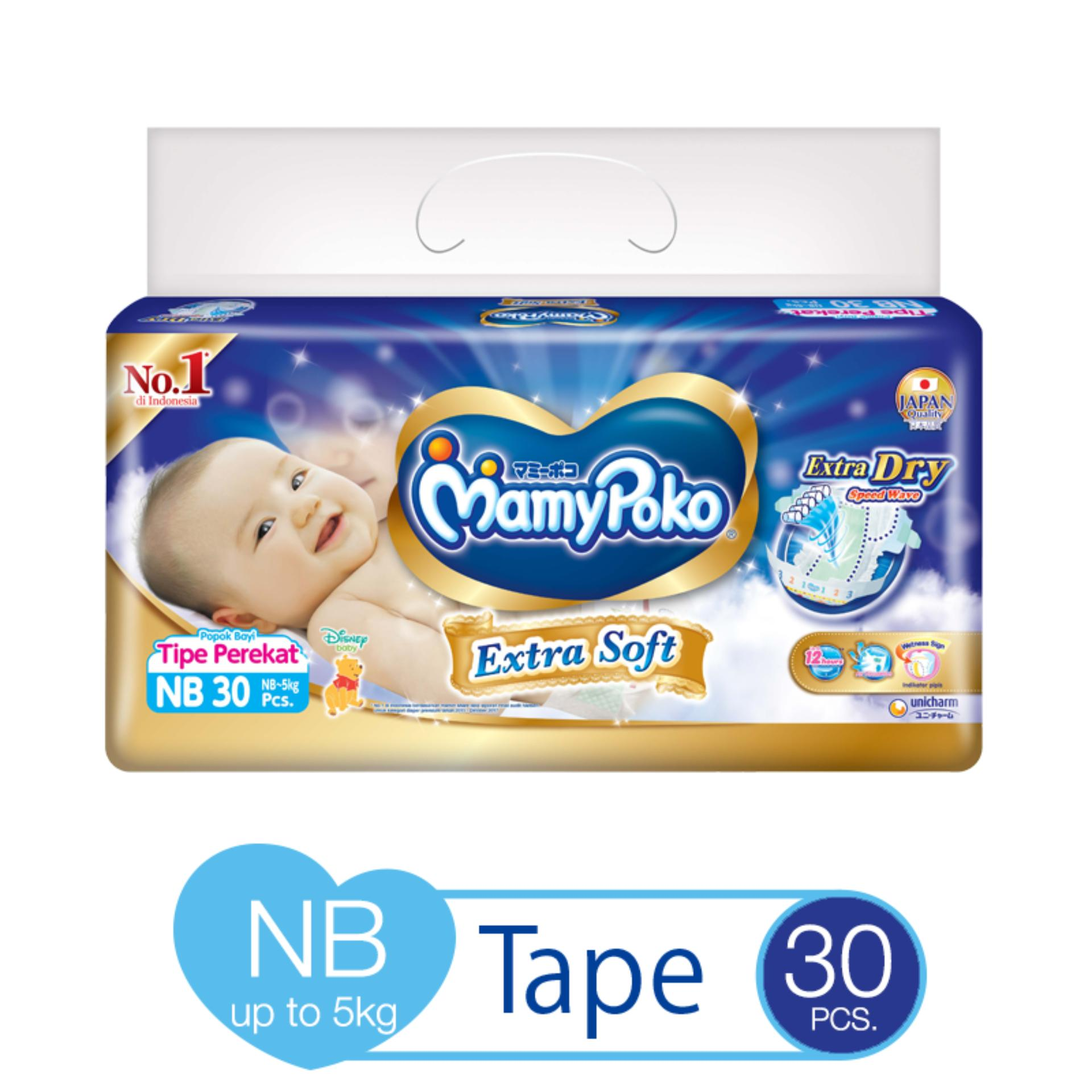 Mamypoko Extra Soft NB - 30 pcs x 1 pack (30 pcs) - Tape