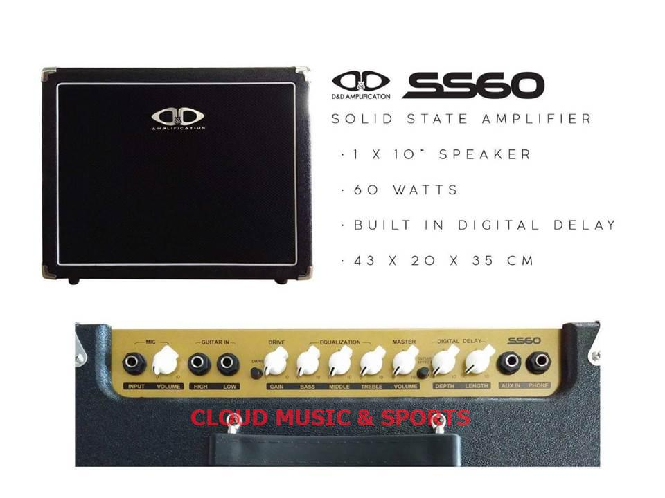 D&D Solid State 60w Amplifier