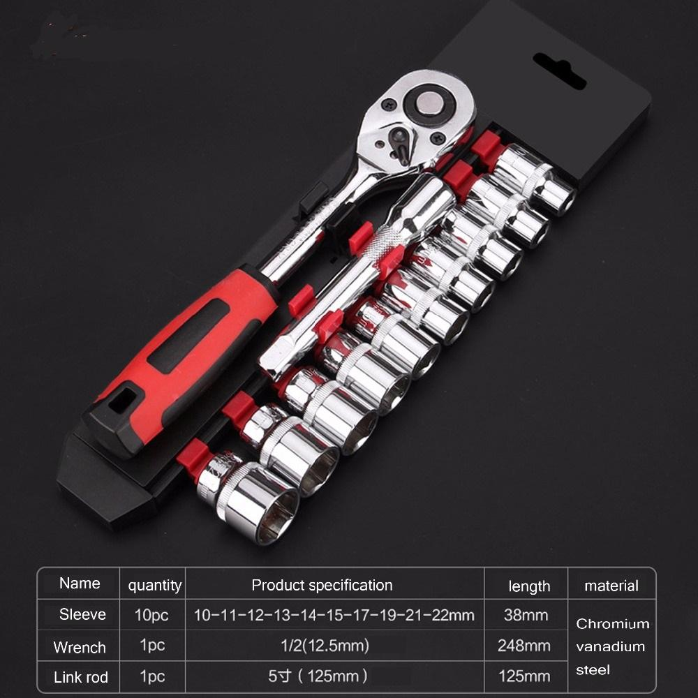 12pcs 1/2 Inch Drive Ratchet Wrench Cr-V Socket Set Metric Tool Kits Mechanic Spanner Car Repair Tool Set By Powerful-Enterprise.
