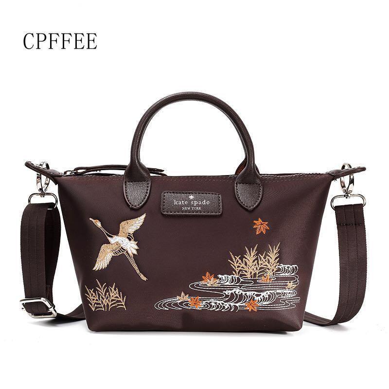 4b1f187a43c4 Womens Cross Body Bags for sale - Sling Bags for Women online brands ...