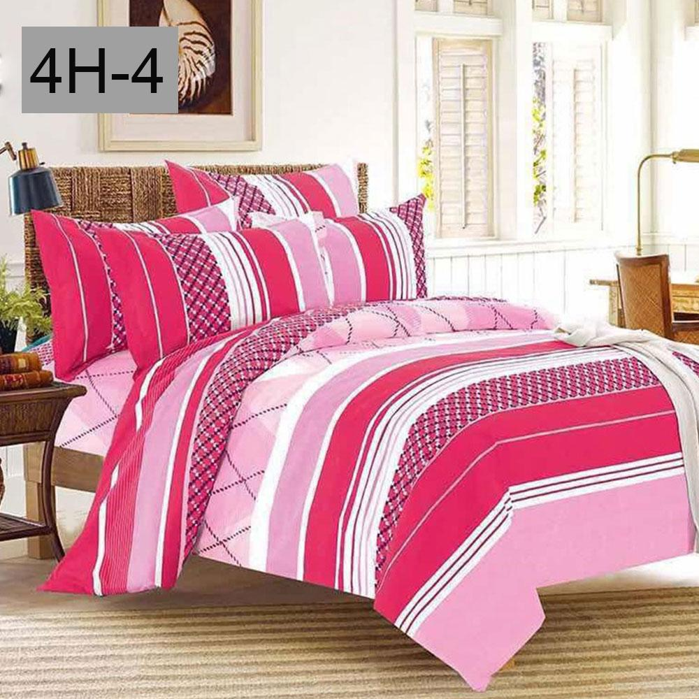 EHOME 4 In 1 Bedsheet Set Premium Quality Queen Size