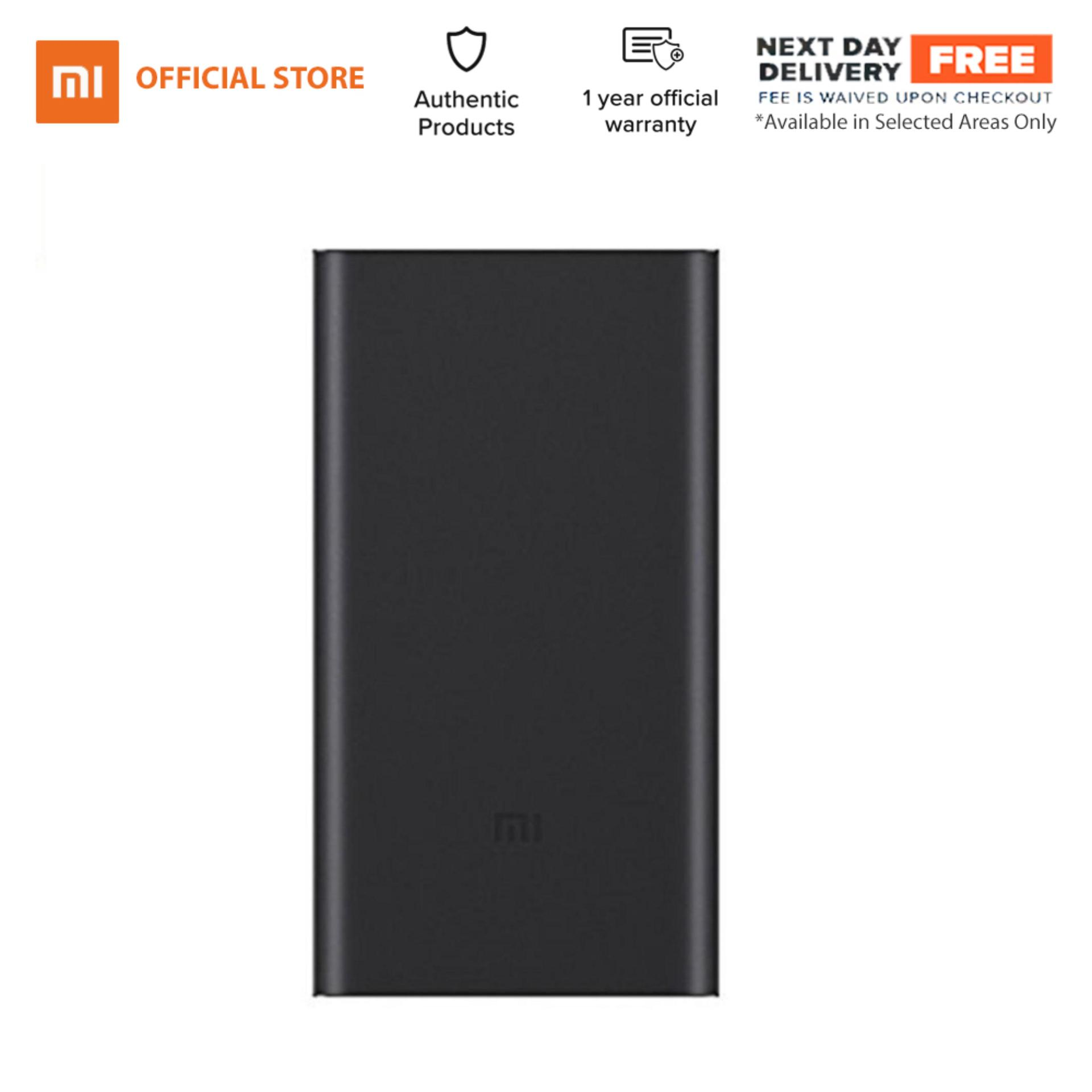 Xiaomi Mi Power Bank 2 mAh
