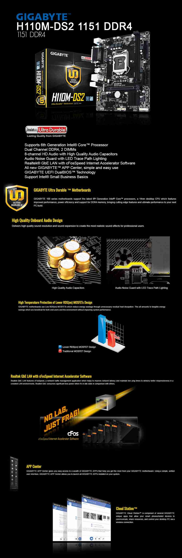 Gigabyte GA-H110M-DS2 Motherboard Socket 1151 PCIe Ddr4, Giga Byte GA H110M  DS2 Motherboard For Support for 7th/6th Generation Intel Core i7 ,i5 , i3