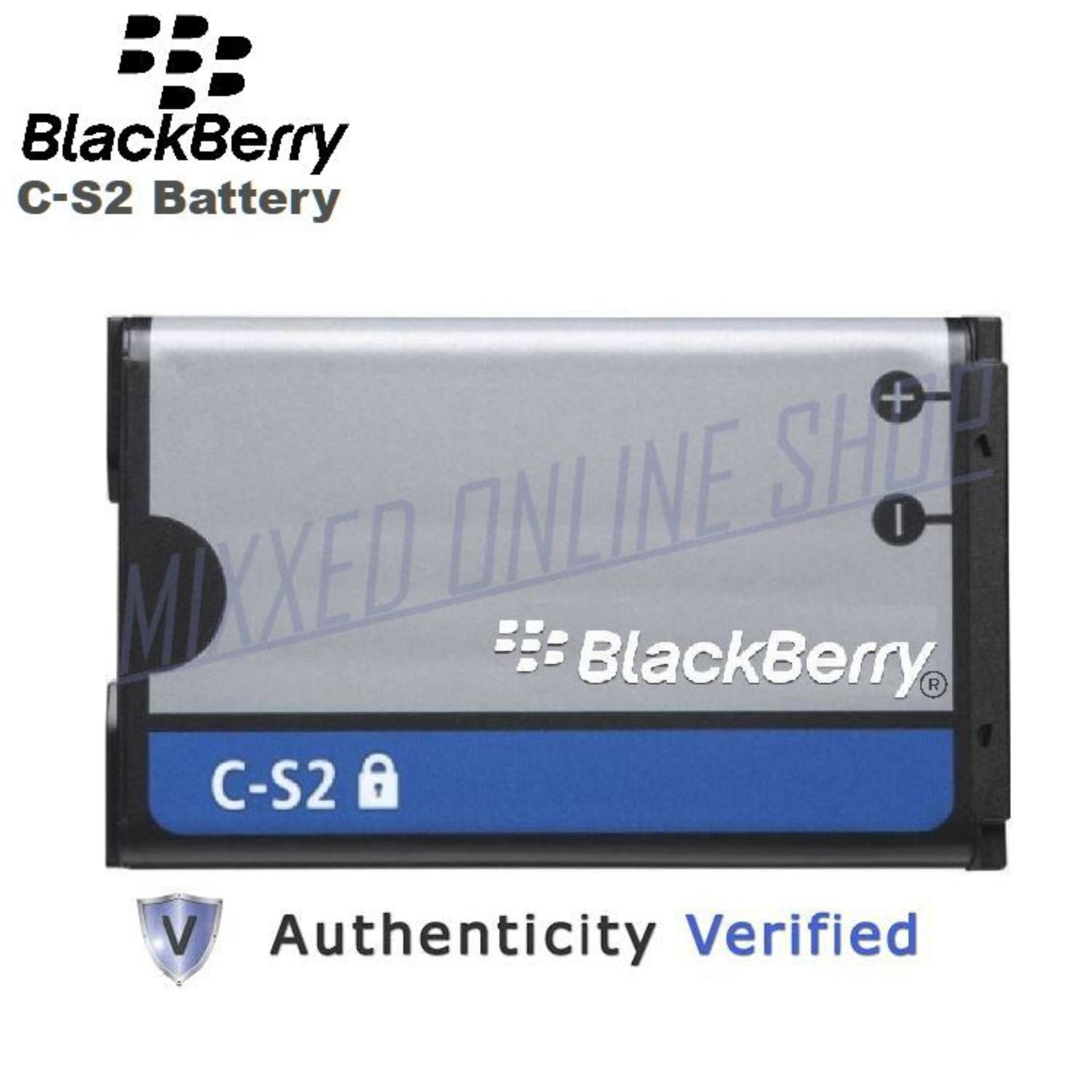 CS2 C-S2 Battery for Blackberry High Quality Replacement