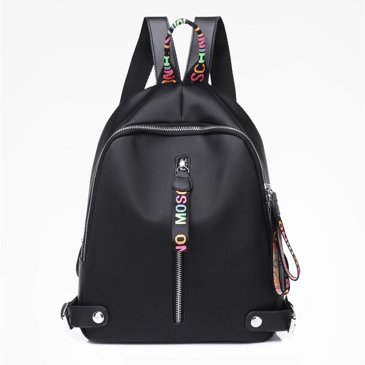 949435a8184c BF 2018 new style Korean style fashionable women s letter color striped  shoulder bag b15