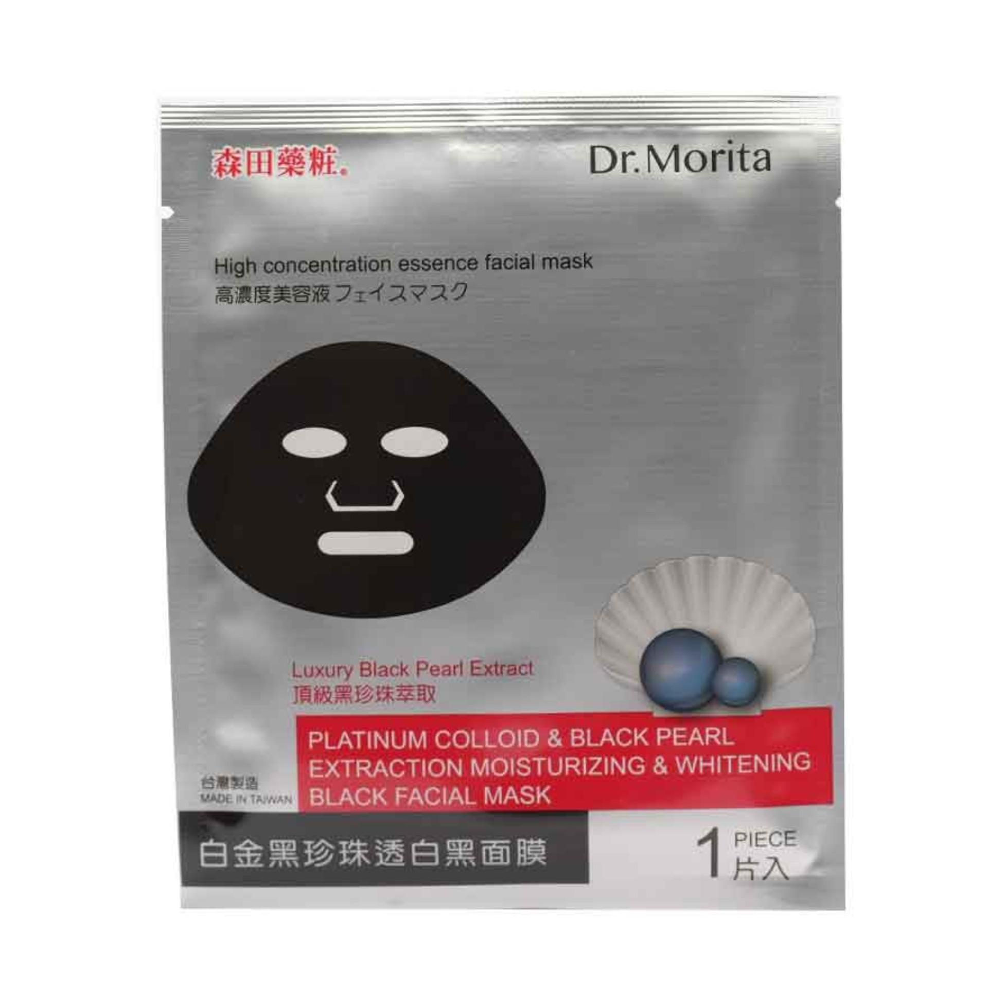 Face Mask Brands Pack On Sale Prices Set Reviews In Wardah Lightening Dr Morita Platinum Colloid Black Pearl Extraction Moisturizing Whitening Facial