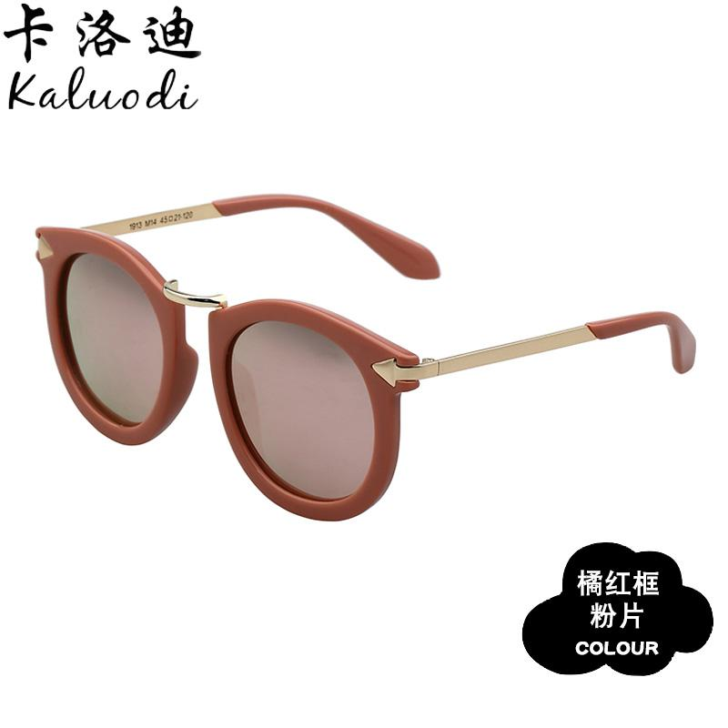 93d8f9012ba 2017 Children Glasses Sun Glasses Polarized Light boy men Girls Sunglasses  South Korea UV Glasses Baby