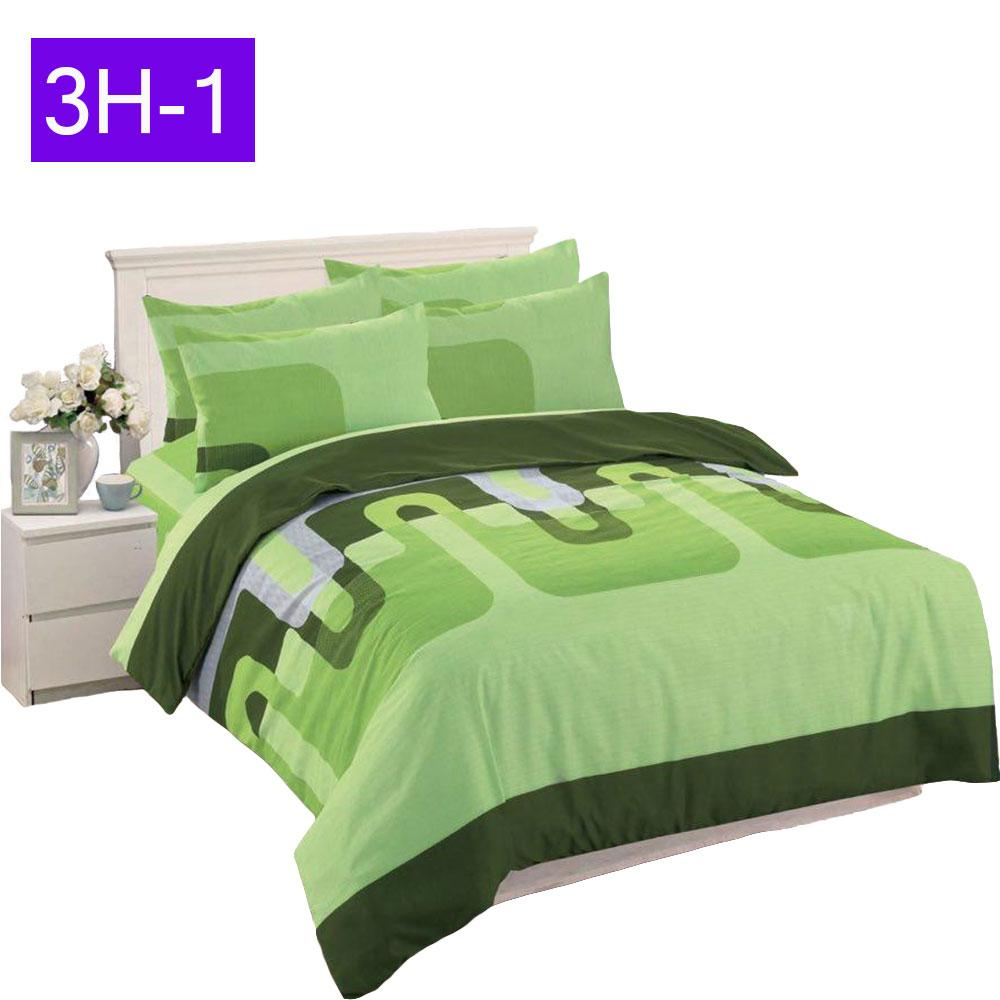 Wonderful EHOME 3 In 1 Queen Size Cotton Bedsheet Set Premium Qulity