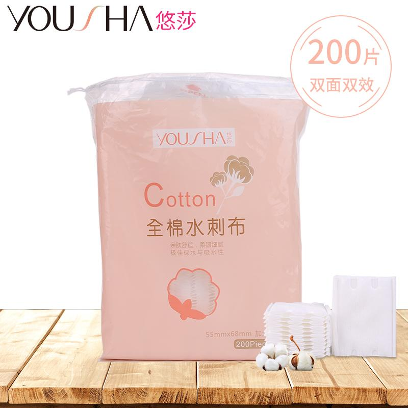 Water cotton delivery thick cotton puff facial wipe Philippines