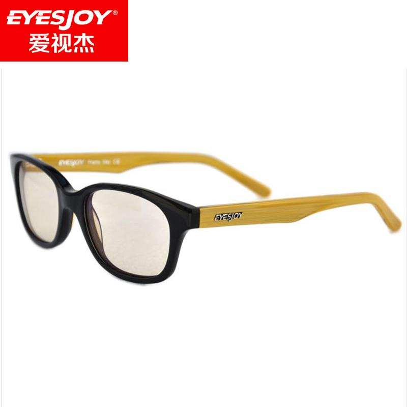 f3579024e5 Anti-Blueray Radiation Computer Glasses Children Glasses Frame man Myopia  Eyeglasses Fixing Device women Young