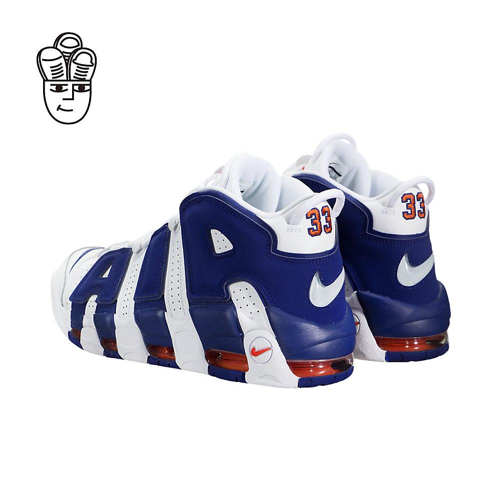 77b3e0ea6f Product details of Nike Air More Uptempo '96 (Knicks) Retro Basketball Shoes  Men 921948-101 -SH