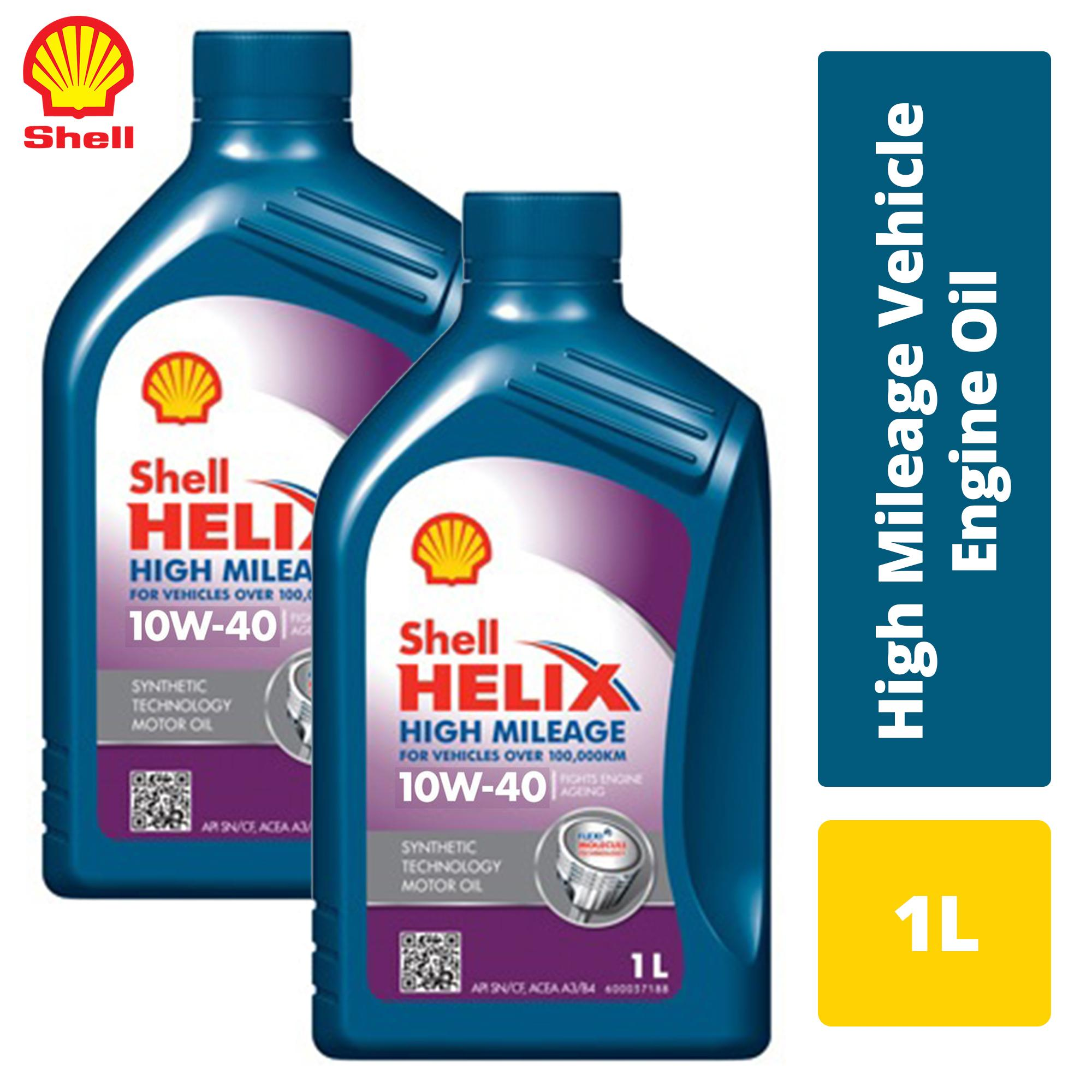Shell Philippines - Shell Greases & Lubricants for sale - prices