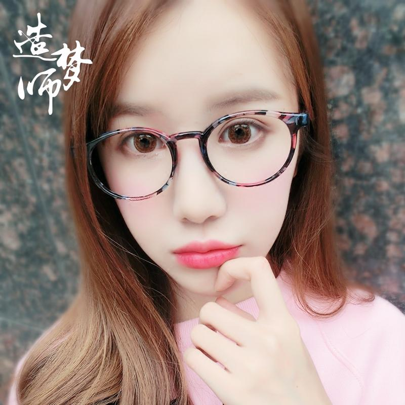 79a4b40de9c Vintage Ultra-Light Glasses Frame Shi Shang Xiao round Frame New Style  Literature And Art