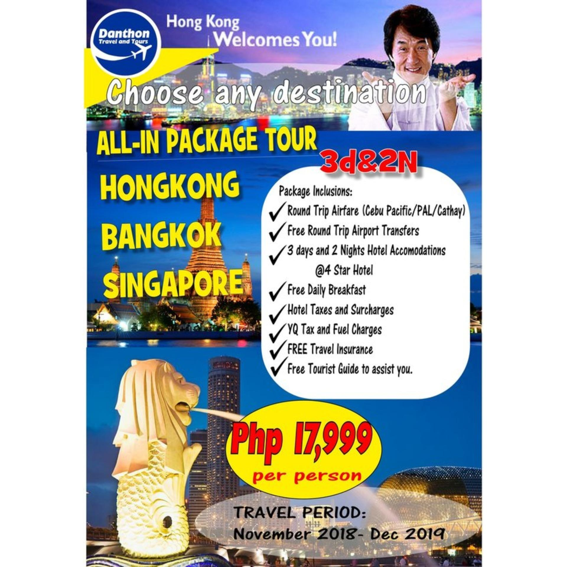 Hong Kong Travel Package With Airfare 2018  lifehacked1stcom