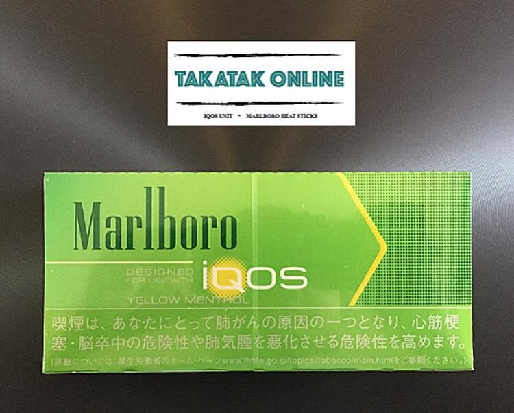 IQOS Marlboro Heat Sticks - Balanced Regular Flavor