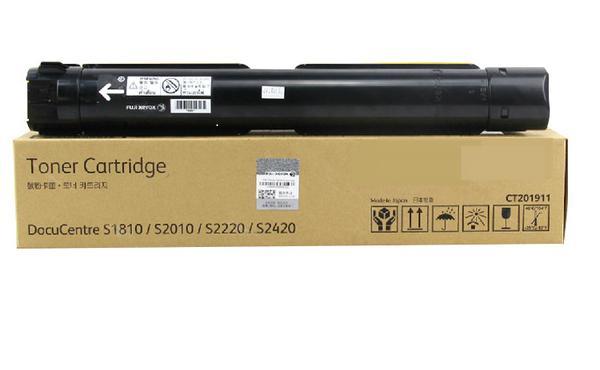 Compatible Toner Cartridge Fuji Xerox  S1810/S2010/S2011/S2220/S2420/S2320/S2520