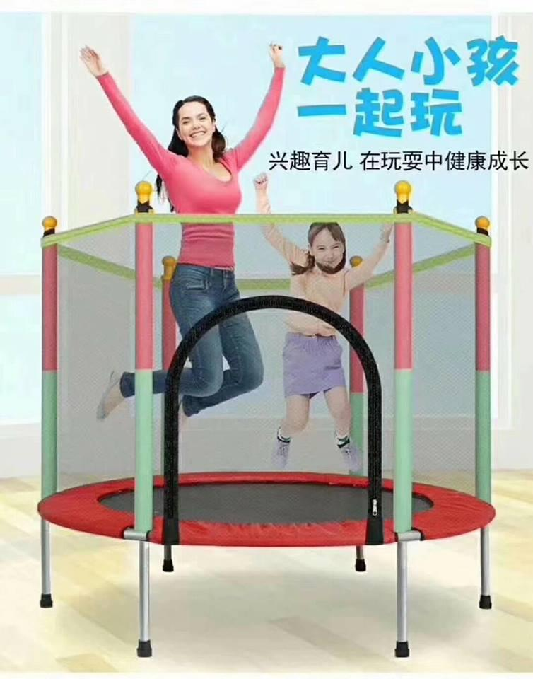 Outdoor Round Bounce Kids Mini Trampoline Spring Pad with Safety Enclosure