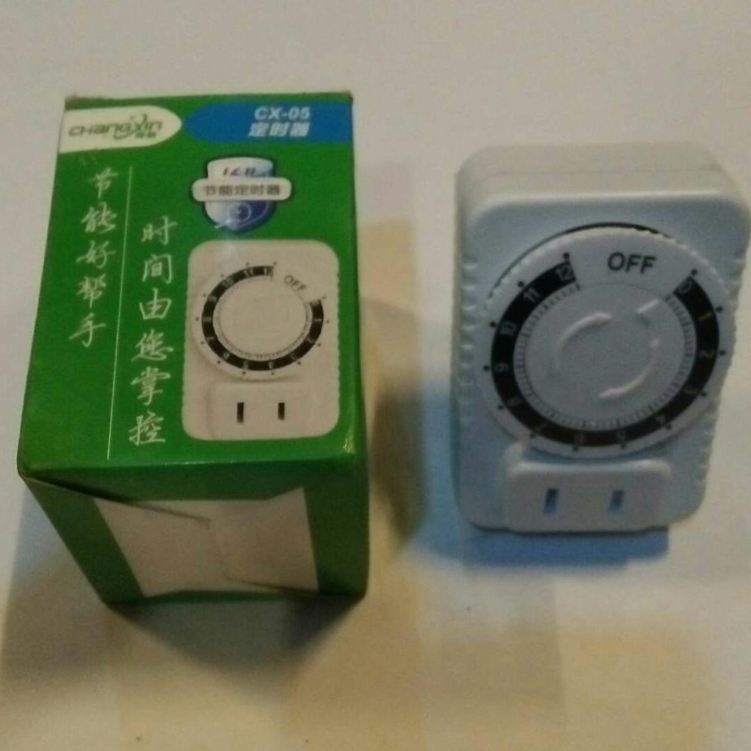 Ebike Charger Timer, Universal Timer By Aop Electronics Center.