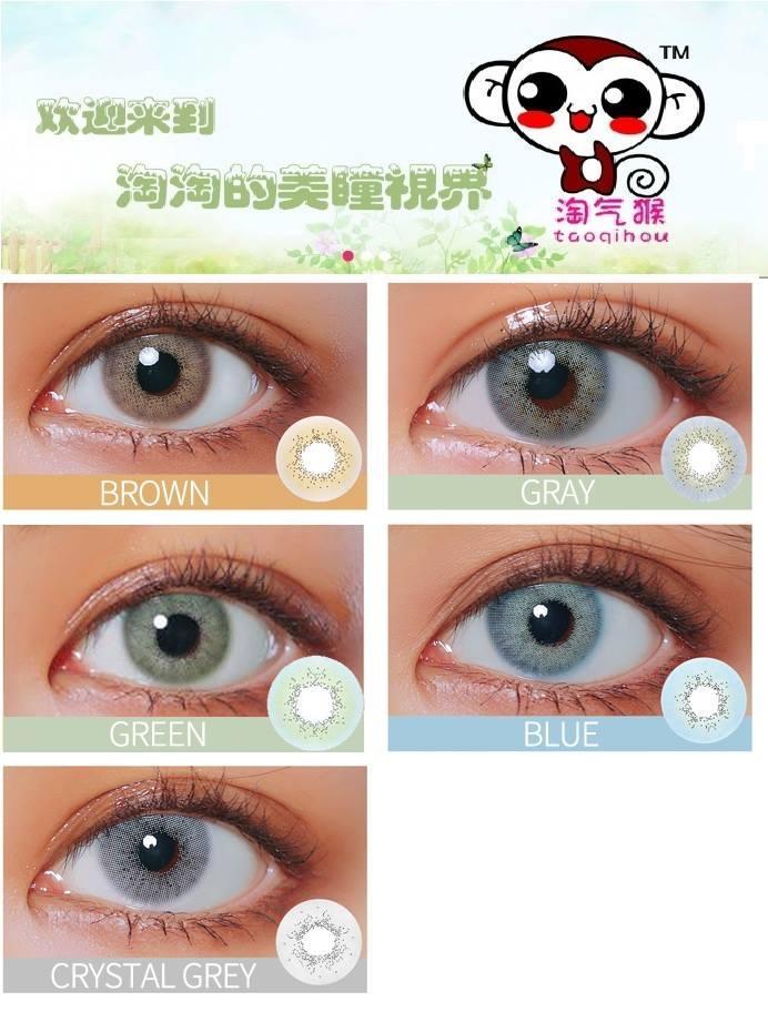 f7756320947e Taoqihou Solotica Hydrocor Beta Contact Lens Natural Look