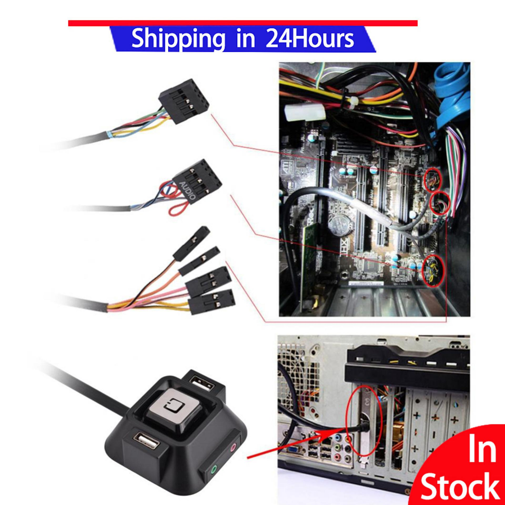 Computer Switches For Sale Pc Prices Brands Specs In Split Ether Cable Together With Patch Panel Wiring Also Manual Sobre Desktop Case Switch Dual Usb Ports Power Reset Button Audio Microphone Port Intl