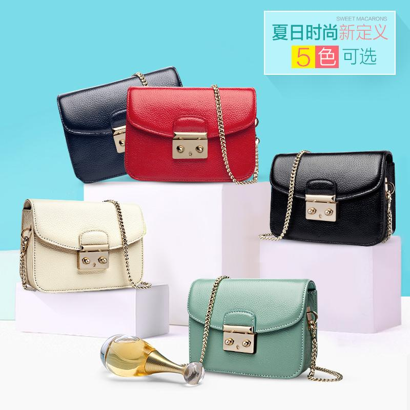 537d255f6710da PASTE Spring And Summer New Style Mini bag bags Chain Lock Small bag bags  Crossbody bag