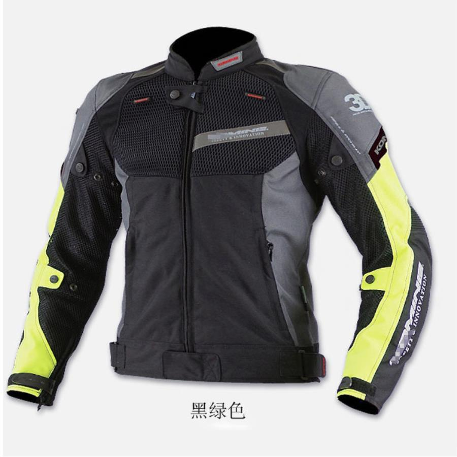 50% Off Sale Mesh Breathable Motorcycle Racing Jersey Shatter-resistant  Clothing Locomotive Suit 31cd312d0