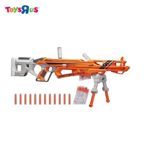 Nerf Philippines Nerf Price List Gun Bow Toy For Sale Lazada