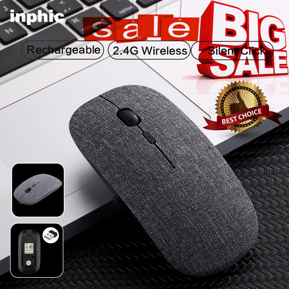 Computer Mouse For Sale Pc Mice Prices Brands Specs In Double Lens Micropack Handmade Cloth Design Rechargeable Wireless Gaming Ultra Thin Portable 24ghz