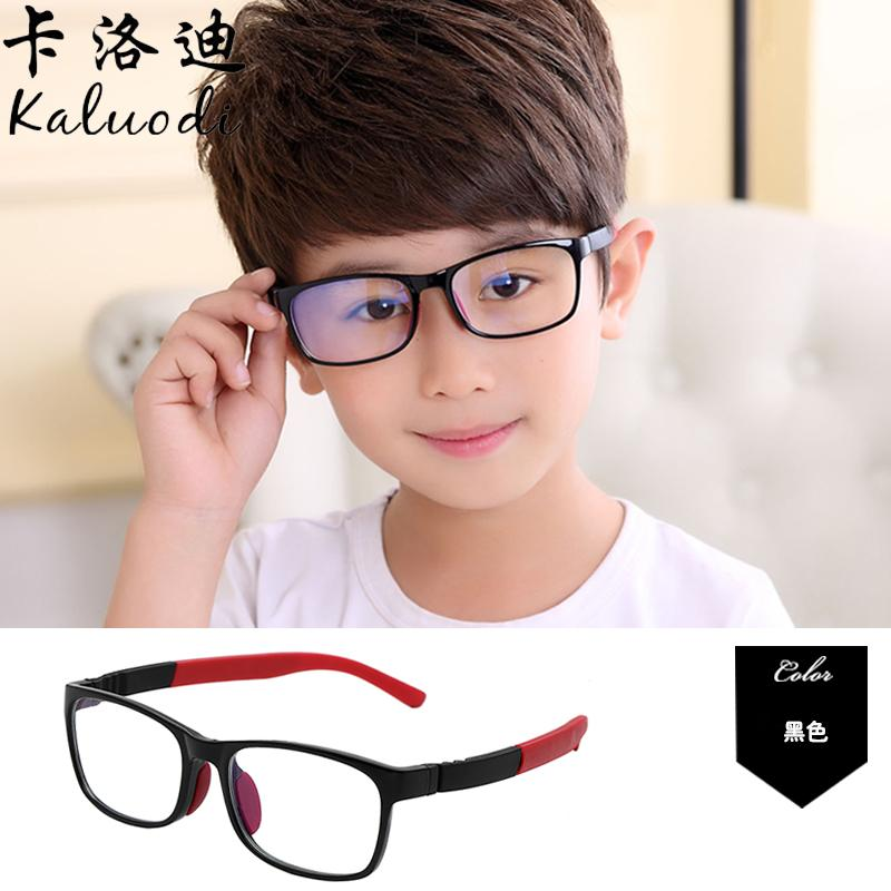 Children Radiation Protected Anti-Blueray Eye Protection Glasses Women Kids Boy Men Play Computer See Mobile Phone Protection Eyes By Taobao Collection.