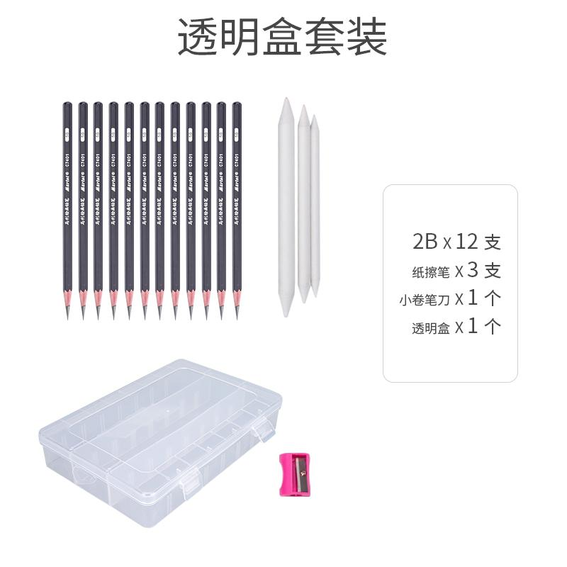 Marie's Pencil Sketch Set Art Supplies Painted Pencil Beginners Tool bi lian Set with Charcoal Pencil