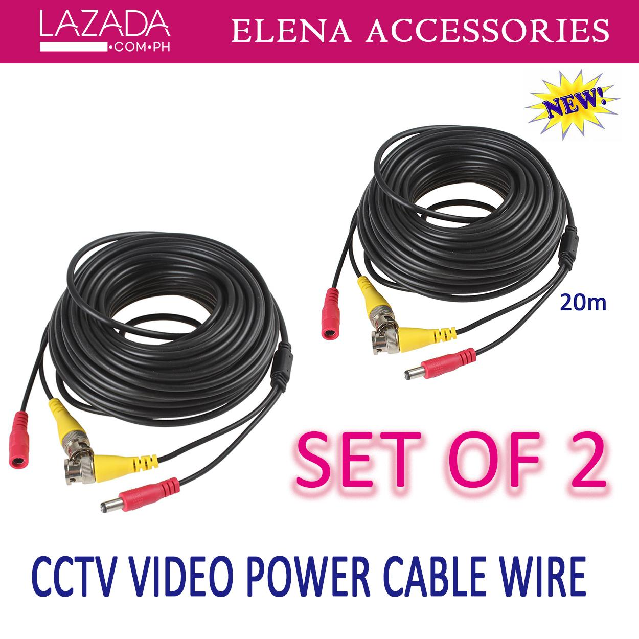 Cctv Camera For Sale Security Cam Prices Brands Specs In Kabel Usb To Micro Howell High Quality 1 5 Meter Set Of 2 Video Power Cable Dvr System 20m Connector