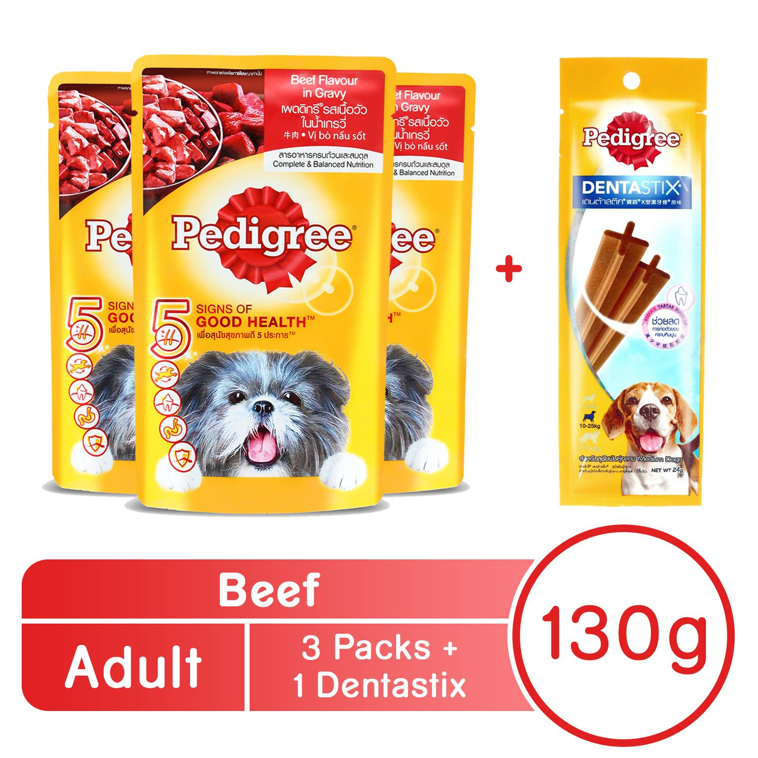 PEDIGREE® Bundle Beef Chunks Wet Dog Food Pack of 3(130g) + Dentastix