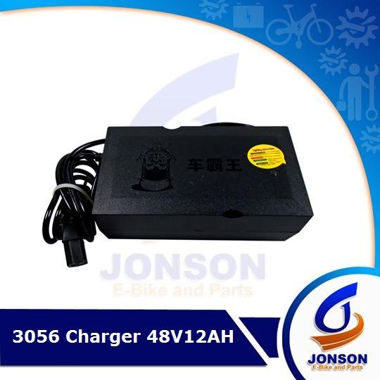 Charger For E-Bike By Jonson E-Bike And Spare Parts