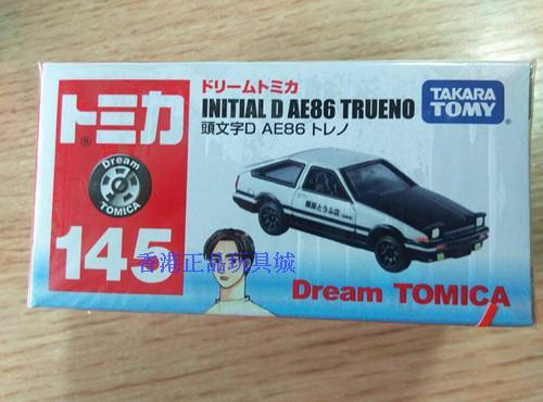 Tomica Philippines Tomica Price List Tomica Toy Car Truck For