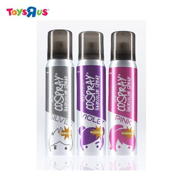 Cospray Washable Hair Color Spray Bundle 3 (silver, Violet, Pink) By Toys R Us.