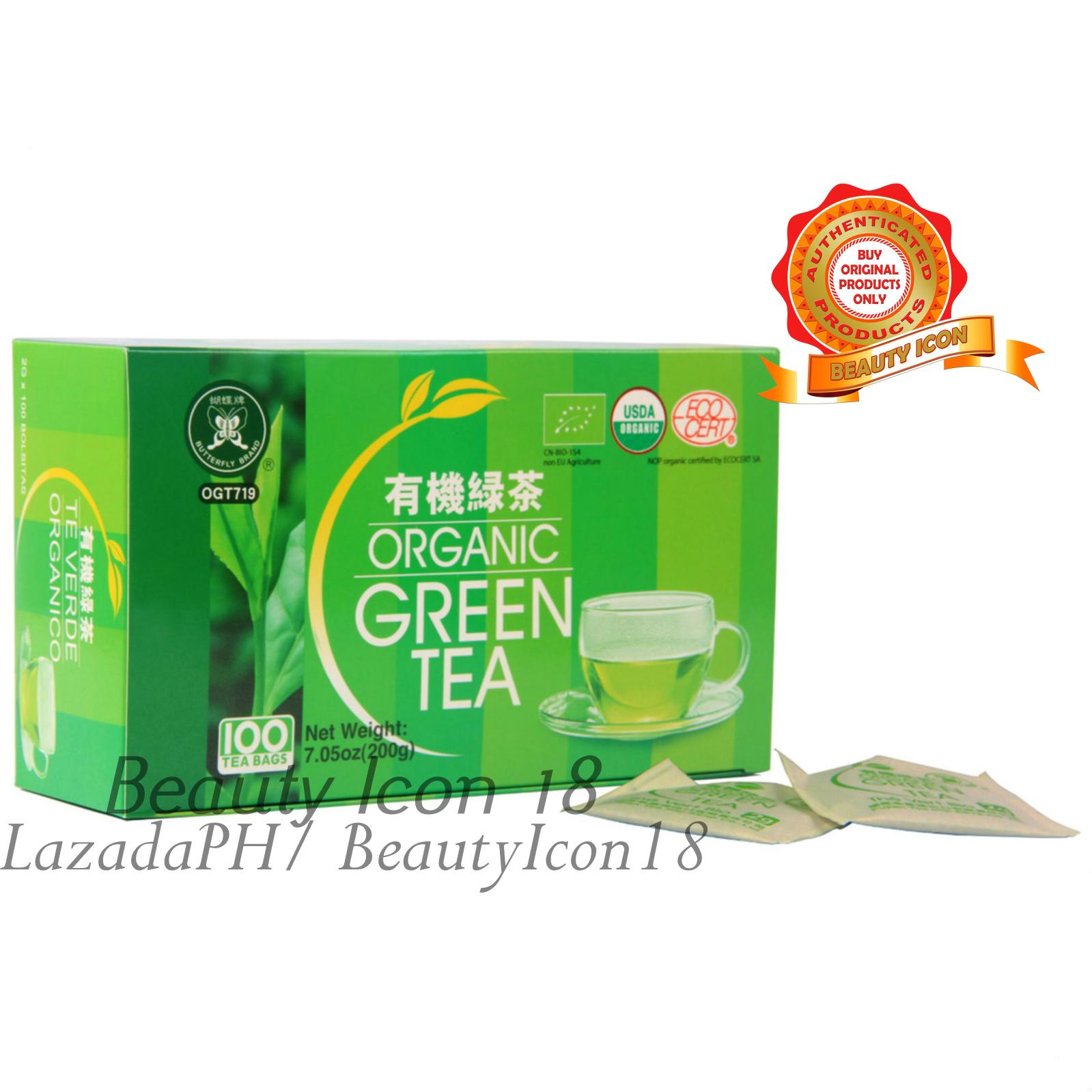 What is Greenfield The secrets of the success of the tea brand