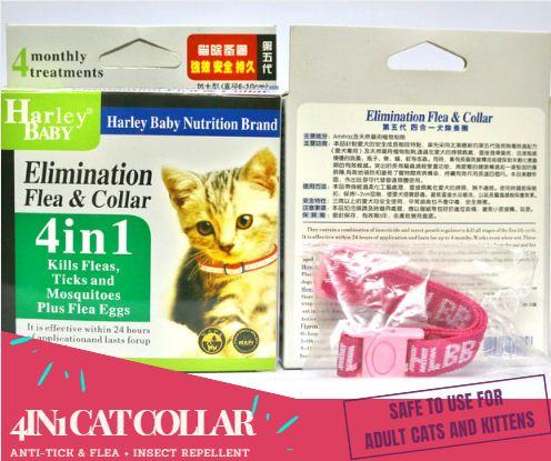 Harley Baby Anti-Tick And Flea Collar For Cats By Nicoplaridelph.