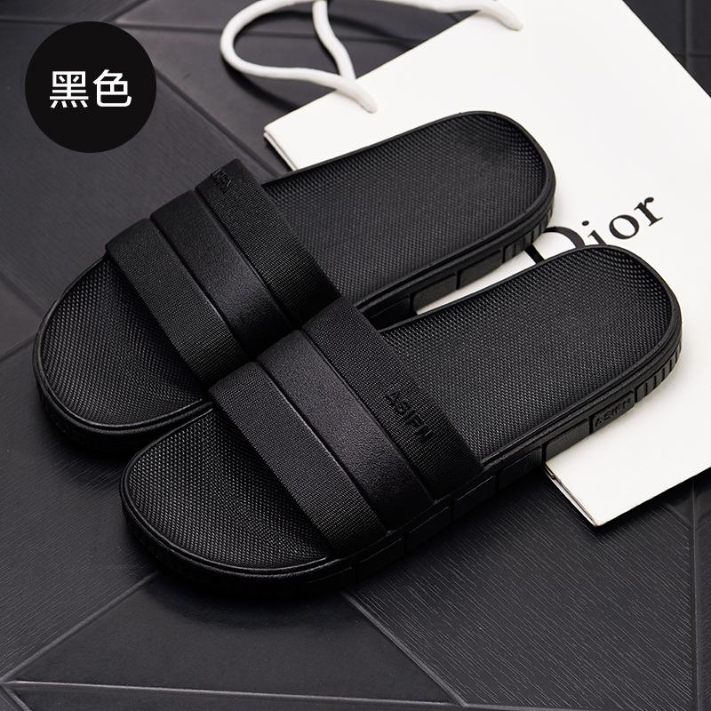 9bdb11d70ed863 One-piece Slipper man Outer Wear Trend Summer Thick Bottomed Snnei  Household Couples Soft Bottom