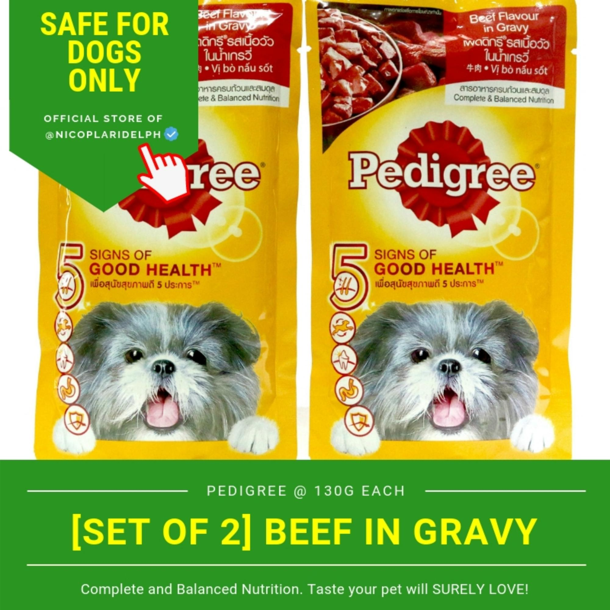 [SET OF 2] Pedigree Beef Chunks Pouch (130g)