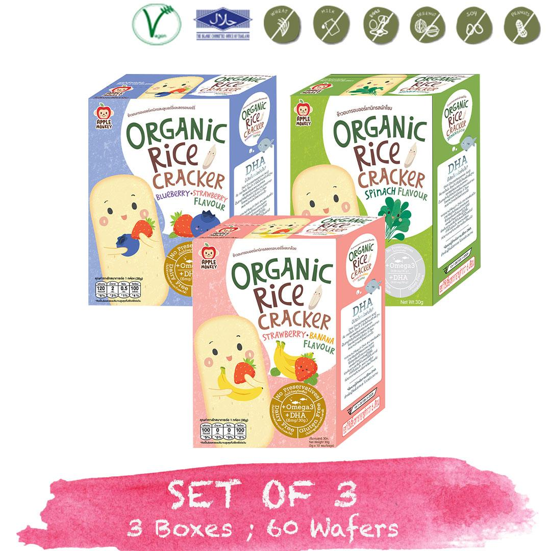 Set Of 3 - Apple Monkeys Organic Rice Crackers/teethers For Baby By Apple Monkey Baby Snacks Philippines.