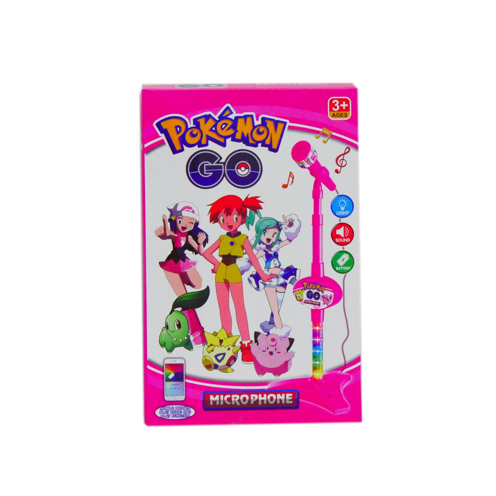 Toy Karaoke For Sale Kids Karaoke Online Brands Prices Reviews