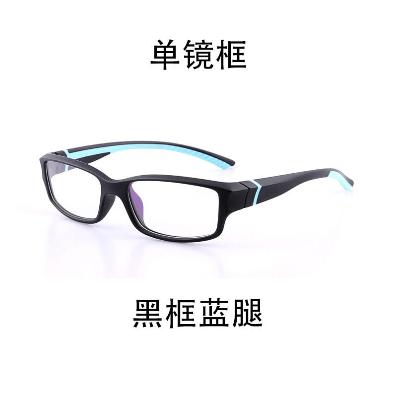 a5e877822b Anti Blue-ray Glasses Athletic Color Changing Myopia Glasses Box Full Frame  Ultra-Light
