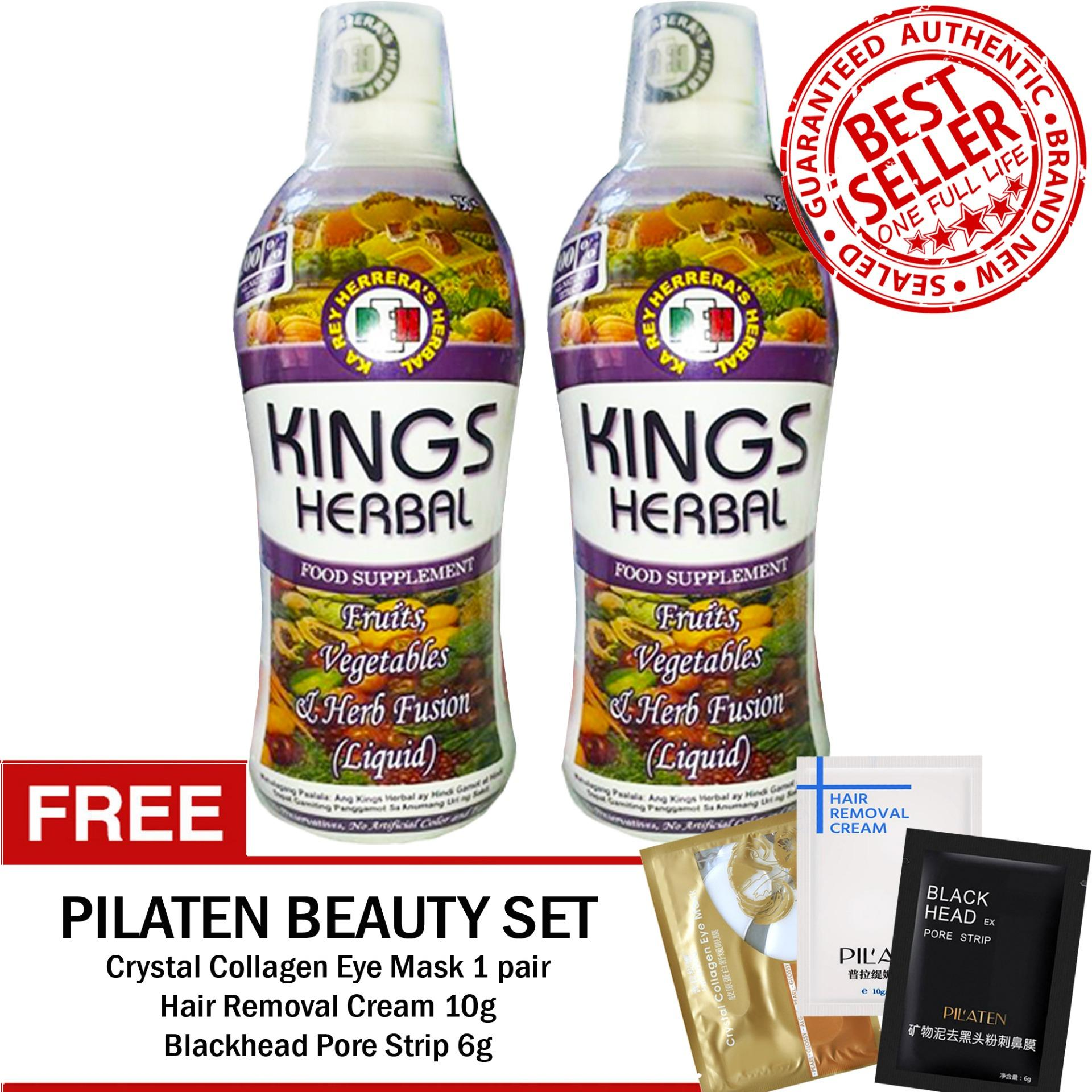 Juices Brands Fruit Juice On Sale Prices Set Reviews In Tricajuice Reh Kings Herbal 2 Bottles With Free Pilaten Beauty