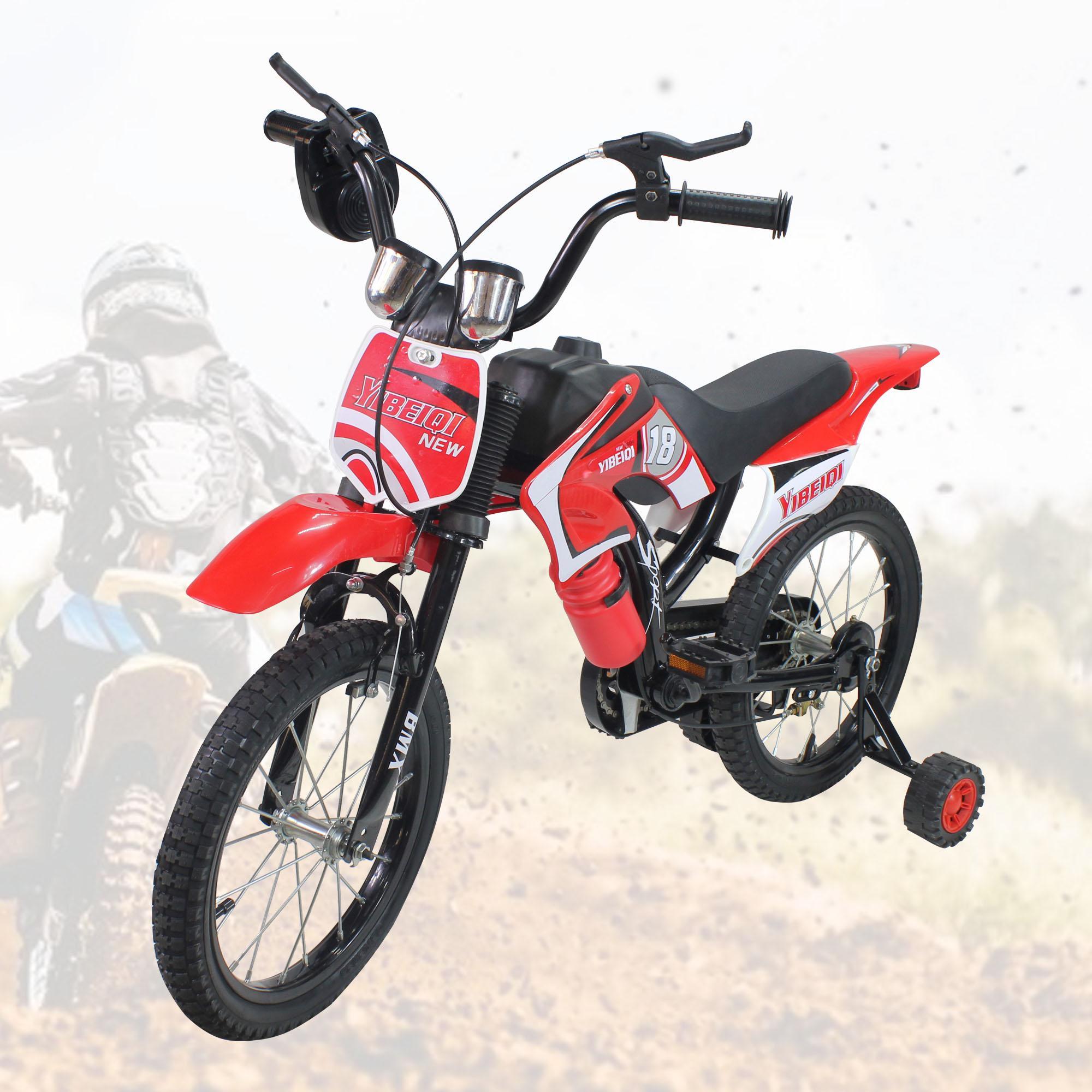 bc5fe61b131 BMX 16
