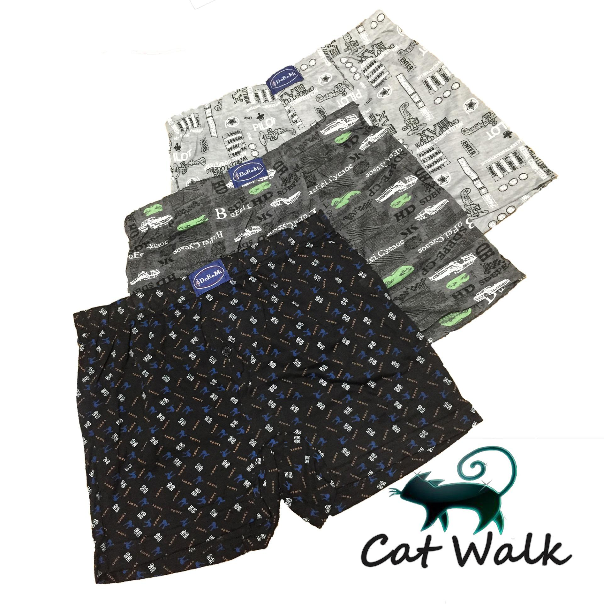Dorimi/huangwan Boxer Shorts For Men [set Of 6] By Cat Walk.