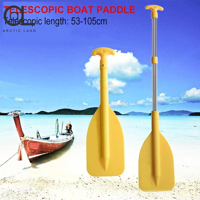 Arctic Land Yellow Boat Paddle Telescopic Paddle Practical Economic Boat Sports By Arctic Land.