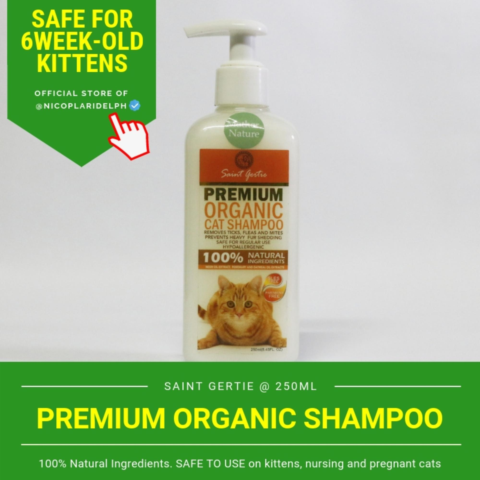 Saint Gertie Premium Organic Cat Shampoo Mother Nature Scent (250ml) By Nicoplaridelph.