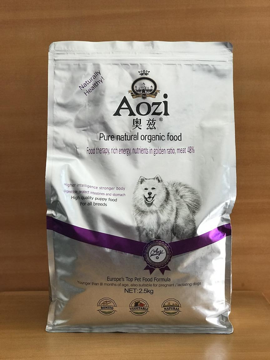 Dog Food For Sale Dogs Online Brands Prices Reviews In Cp Petfood Nature Bridge Kitten Cat 15kg Aozi Pure Natural Organic Puppy Silver 25kg Bag